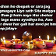 Happy Diwali Best Status: Top 200+ Diwali SMS in English and Hindi 2017