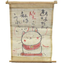 Cute Cat Wall Scroll ~ Your Smile Makes Me Happy
