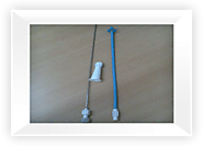 Suprapubic Catheter | Urinary Catheters
