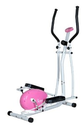 Best Home Elliptical Machines 2014