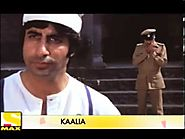 Kaalia Angry young man Amitabh Bachchan describes the jailor's behaviour ...