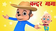 Bandar Mama Pahan Pajama - Nursery Hindi Rhymes and Kids Songs