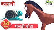 घमंडी घोडा | हिंदी कहानी | Horse and Snail Story in HINDI | Stop Motion Animation for Children
