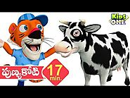 పుణ్యకోటి తెలుగు కథ Punyakoti Telugu Story for Children Honest Cow and the Tiger Bedtime Story