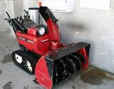 Tips for using a Snow Blower to Clear a Driveway