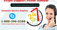 Skype Customer Service Number 1-800-296-0228: How to Solve Webcam Problems on Skype?