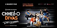 Chhello Divas Full Movie HD Download