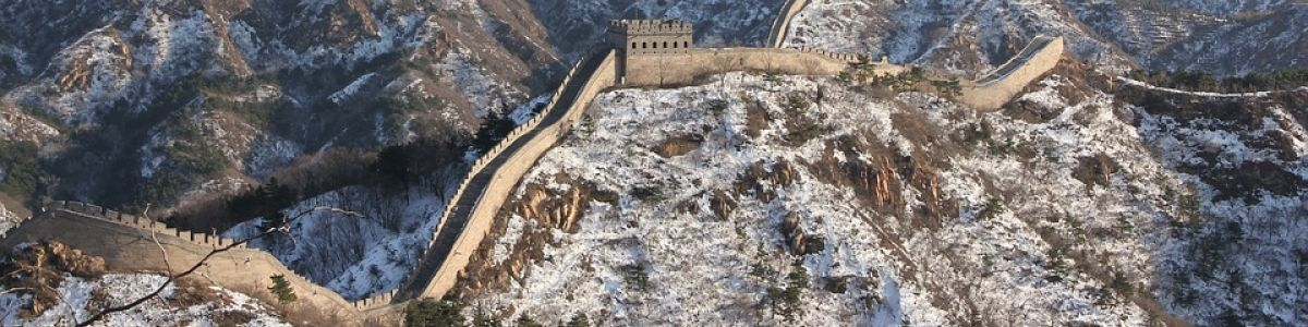 Headline for Places to visit in China - Exploring the secret attractions of a massive state