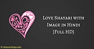 Love Shayari with Image in Hindi: Download 1000+ Photos - Shayari Stop