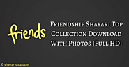 Friendship Shayari: Top 👌 1000+ Collection with Photos 📷 - Shayari Stop