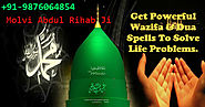 Islamic Wazifa and Muslim Spells To Get Your Lost Love Back