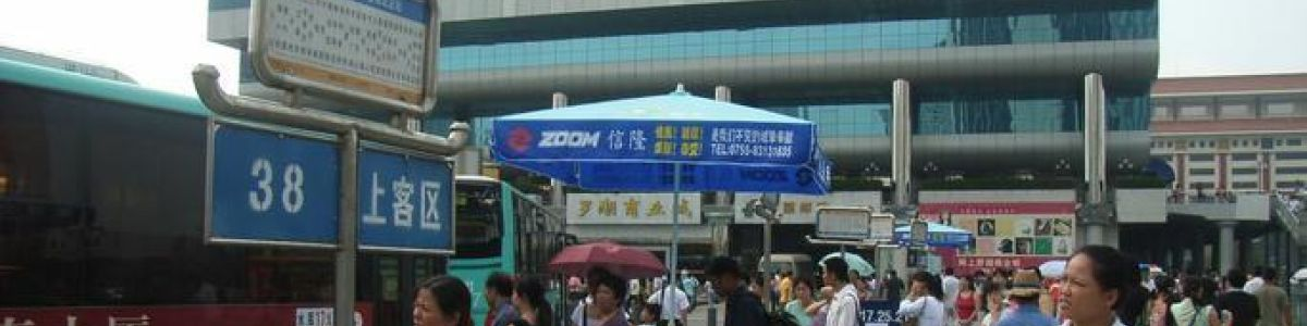 Headline for Top Shopping Places in Shenzhen - Grab Your Wallets and go go go!