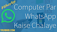 Computer Par WhatsApp Kaise Chalaye [Step-By-Step Tutorial]