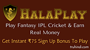 HalaPlay - Play Fantasy IPL Cricket & Earn Real Money