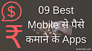 9 Best Mobile Se Paise Kamane Ke Apps