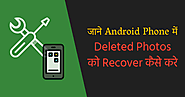 Jane Android Phone Me Deleted Photos Ko Recover Kaise Kare