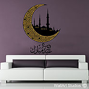 Islamic Wall Art Stickers | Wall Art Decals | Wall Art Studios