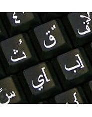 Large Lettering Arabic Keyboard Stickers - 4keyboard
