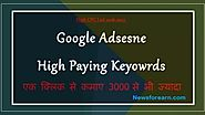 High CPC Adsense List: newsforearn
