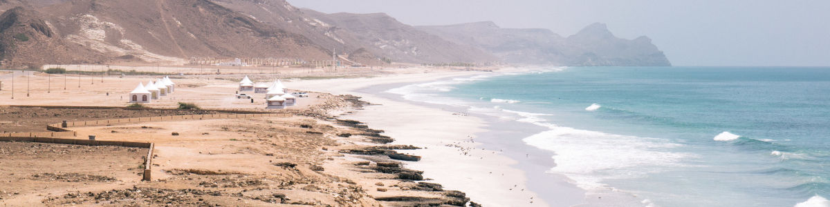 Headline for Top 5 Beaches in Oman you have to visit - Kickback with fruits and sunshine!