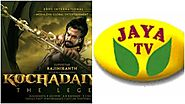 Kochadaiyaan - Have a Taste of Exemplary Direction and Unforgettable Saga on Jaya TV!