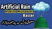 Artificial Rain in Madina Munawara Bazar to Control heat - Spared our Islam