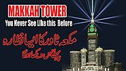 Makkah tower laser light - You Never see Lights like This