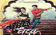 Dhadak - July 6, 2018