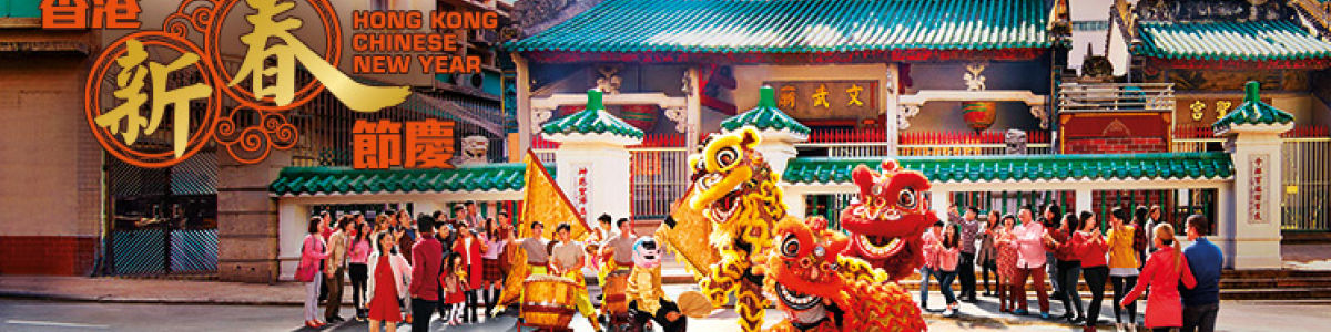 Headline for 5 Best Places to Celebrate Chinese New Year in Hong Kong – Experience the Lunar New Year