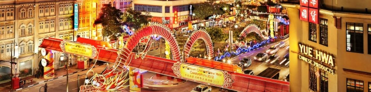 Headline for 5 Ways to Celebrate Chinese New Year in Singapore – Enjoy the Festivities