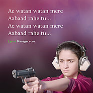 Ae Watan Lyrics - Raazi (2018) | Lyrics Manager