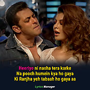 Heeriye Song Lyrics | Race 3 | Salman Khan | Neha Bhasin