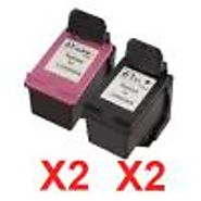 Compatible HP Envy 4500 ink value Pack from Hot Toner
