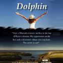 Dolphin (@lookman_films)