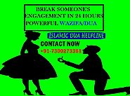 Powerful Wazifa/dua To Break Someone Engagement | Best Amal For Love | Best Lost Love Back Wazifa Dua Amal