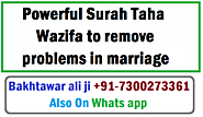 Powerful Surah Taha Wazifa to remove problems in marriage | Best Amal For Love | Best Lost Love Back Wazifa Dua Amal