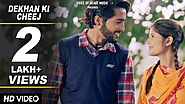 ✓ Dekhan Ki Cheej | Nitin Watts, Anjali Raghav, Ghanu Music | New Haryanvi Song 2018