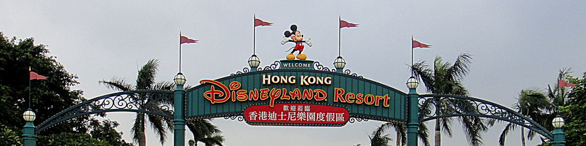 Headline for Top 05 Attractions at Disneyland Hong Kong – For Fun Lovers of All Ages
