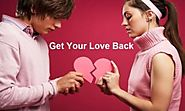 Powerful Islamic dua to get lost love back in 3 days | BEST WAZIFA FOR LOVE