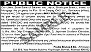 Guidelines for publishing notice ads in Top Delhi Newspapers