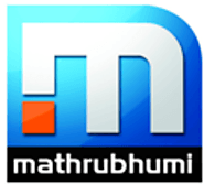 Mathrubhumi Display Classified Ads Booking Online at Lowest Rate