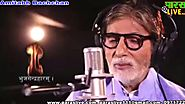 Beautiful Song Karpur Gauram Karunavtaram Full Video Song| Amitabh Bachchan| Kailash Kher|