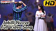 Jabilli Nuvve Full Video Song - Ramayya Vasthavayya Video Songs - Jr.NTR,Samantha,Shruti Haasan