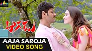 Aagadu Video Songs | Aaja Saroja Video Song | Mahesh Babu, Tamannah | Sri Balaji Video