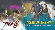 Oka Nuvvu Oka Nenu Lyrical Song - Gayatri Movie | Dr.M Mohan Babu, Vishnu Manchu, Shriya Saran