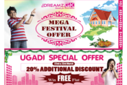 Dreamz Infra UGADI Offer on Apartmetns / Flats in Bangalore