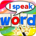 App Store - Word Wizard - Talking Movable Alphabet & Spelling Tests for Kids