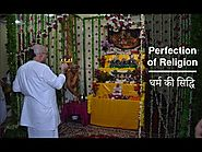 Bhagavad Gita Chapter 9 - Slokas (Perfection of Religion) | GIVE GITA