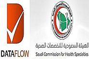 Saudi Dataflow | Saudi Dataflow Registration for Medical Professionals