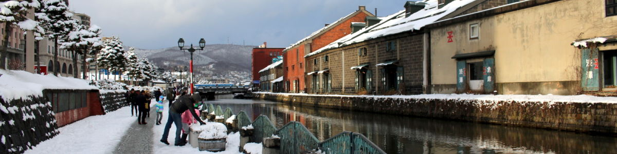 Headline for Top 5 Attractions & Things to Do in Otaru, Hokkaido – Enjoy a Peaceful Getaway